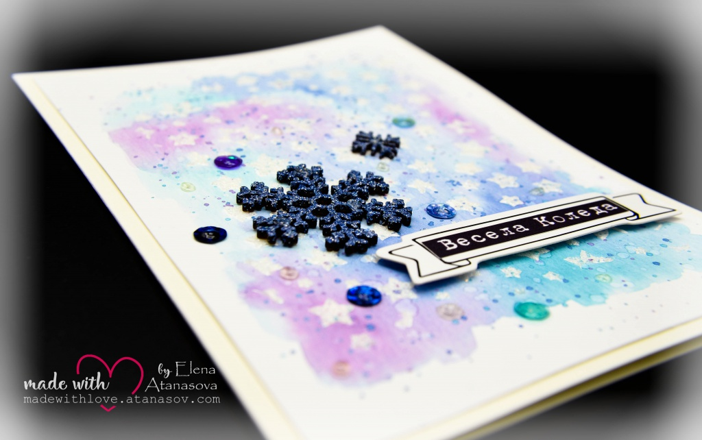 Distress Oxide Watercolor Winter Card Stars Merry Christmas 4